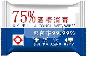 Disinfectant Wipes - 75% Alcohol - 50 Pack - PRE-ORDER